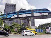 सात महिन्यांनंतर मोनो रेल धावली; आजपासून मुंबईकरांच्या सेवेत दाखल - Marathi News   Mumbai monorail resumes today all you need to know before travelling   Latest mumbai Photos at Lokmat.com