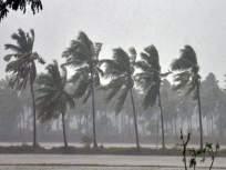 Nisarga Cyclone: अरबी समुद्रात निर्माण झालेल्या चक्रीवादळाचा महाराष्ट्र, गुजरातला धोका; राज्यात जोरदार पावसाची शक्यता - Marathi News | Red Alert to Maharashtra, Gujarat due to Cyclone in the Arabian Sea | Latest national News at Lokmat.com
