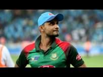 Salute : आफ्रिदीनंतर बांगलादेशच्या कर्णधारानं घेतली 300 गरीब कुटुंबांची जबाबदारी - Marathi News | Bangladesh cricketer Mashrafe Mortaza takes up responsibility of 300 poor families in Bangladesh amid CoronaVirus crisis svg | Latest cricket News at Lokmat.com