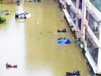 मीरा-भाईंदरमध्ये पूरस्थिती दुसऱ्या दिवशीही कायम - Marathi News | The situation in Mira Bhayandar continued for another day | Latest mumbai News at Lokmat.com