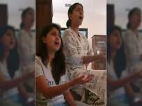 मृण्मयी आणि गौतमी देशपांडे दोघीही आहेत चांगल्या गायिका, पाहा हा व्हिडिओ - Marathi News | mrunmayee deshpande gautami deshpande both are good singers, watch this video | Latest television News at Lokmat.com