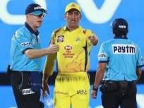 India vs West Indies : भारत-वेस्ट इंडिज मालिकेत मैदानावरील पंच 'हा' महत्वाचा निर्णय नाही घेणार ; मग काय होणार