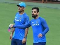 India vs Australia, 3rd ODI: धोनी नव्हे तर आंतरराष्ट्रीय क्रिकेटवर 'विराट'चं राज्य, जाणून घ्या कसं