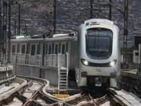 चालकविरहित मेट्राे ऑक्टाेबरमध्ये धावणार;MMRDA चा दावा, कमाल वेग मर्यादा ८० किमी प्रति तास - Marathi News | The driverless metro will run in October; MMRDA claims | Latest mumbai News at Lokmat.com