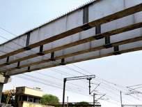 पुलांच्या जोडकाम तंत्रज्ञानाचे निकष देशभर समान असावेत