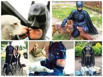 मुक्या जनावरांना मदत करणारा बॅटमॅन!