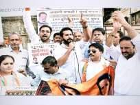 दिल्लीप्रमाणे मुंबईकरांना 300 युनिट मोफत वीज देण्याची मुंबई युवक काँग्रेसची मागणी