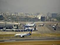 Coronavirus : देशांतर्गत विमानातून प्रवासासाठी नियमावली, पूर्ण वेळ मास्क लावणे अनिवार्य - Marathi News   Coronavirus: Regulations for domestic air travel, must be worn full time mask   Latest mumbai News at Lokmat.com