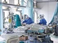 CoronaVirus: गुंतागुंत वाढली! १०४ रुणांमध्ये सध्या कोरोनाची कोणतीही लक्षणं नाहीत - Marathi News | CoronaVirus in mumbai no symptoms of covid 19 in 104 patient currently kkg | Latest mumbai News at Lokmat.com