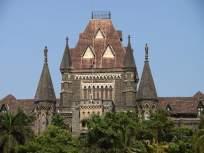 अपंग विद्यार्थ्यांचेही शिक्षण सुरू करा;जनहित उच्च न्यायालयात याचिका - Marathi News | Start education of students with disabilities as well; Petition in the Public Interest High Court | Latest mumbai News at Lokmat.com