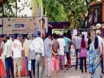 पहाटे चार वाजल्यापासून लसीकरण केंद्रांवर रांगा, कन्नमवारनगर, टागोरनगरमधील ज्येष्ठांचे हाल - Marathi News | Line at vaccination centers from 4 a.m. in mumbai | Latest mumbai News at Lokmat.com