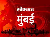 मंगळ कुजबुजला - Marathi News | Mars whispered | Latest mumbai News at Lokmat.com