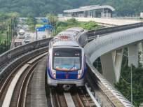 एमएमआरडीएचे अंदाजपत्रक : मेट्रो-४ वर यंदा होणार सर्वाधिक खर्च - Marathi News | The highest cost will be incurred on Metro-4 this year | Latest mumbai News at Lokmat.com