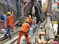 मेट्रो-३ मार्गिकेवर सहा भुयारी मेट्रो स्थानकांच्या स्लॅबचे काम पूर्ण
