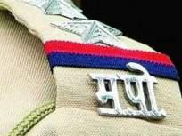 खूनप्रकरणी निलंबित पोलीस अधिकारी पुन्हा सेवेत दाखल - Marathi News | Suspended police officer re-entered service | Latest mumbai News at Lokmat.com