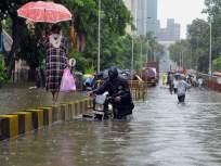 Mumbai Rain Live Updates: क्षणभर विश्रांतीनंतर मुंबईत पावसाला सुरुवात - Marathi News | Mumbai Rain Live Updates winds of upto 70 kmph heavy rains in mumbai red alert issued | Latest mumbai News at Lokmat.com