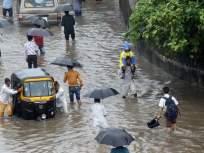 ६५ वर्षात... २६८ पुराच्या घटनांत ६९ हजार जणांचा मृत्यू - Marathi News | 69 k deaths in 268 floods in delhi | Latest mumbai News at Lokmat.com