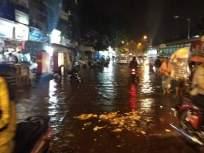 मुंबईसह उपनगरांत मुसळधार, मध्य रेल्वेची वाहतूक ठप्प, अनेक भागांत साचले पाणी - Marathi News | Heavy rains in Mumbai, suburbs, Central Railway traffic jams, stagnant water in many areas | Latest mumbai News at Lokmat.com