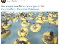 #MumbaiRains : मुंबईत मुसळधार पावसाचा तर सोशल मीडियात मजेदार मीम्सचा धुमाकूळ! - Marathi News | Mumbai Rains Memes : Social media is flooded with hilarious monsoon memes as rains lash Mumbai | Latest social-viral Photos at Lokmat.com