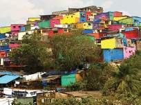 कोरोना : ७० टक्के जनता झोपड्यात राहते; त्यांना कोरोनापासून वाचावा - Marathi News | Corona: 70 percent of the population lives in huts; Read them from Corona | Latest mumbai News at Lokmat.com
