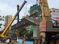 मेट्रो-२ ए मार्गिकेसाठी शिंपोली येथे गर्डर टाकण्याचे काम पूर्ण - Marathi News | Girder laying work completed for Metro-2A line at Shimpoli | Latest mumbai News at Lokmat.com