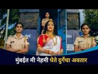 मुंबईत मी नेहमी दुर्गाचा अवतार घेते | Apurva Nemlekar Interview | Lokmat CNX Filmy - Marathi News | In Mumbai, I always take the incarnation of Durga Apurva Nemlekar Interview | Lokmat CNX Filmy | Latest entertainment Videos at Lokmat.com
