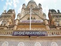 Coronavirus: अनधिकृतपणे नाव वापरणाऱ्यांवर होणार कठोर कारवाई; महापालिकेने घेतला निर्णय - Marathi News | Coronavirus: Action on unauthorized use of municipal name | Latest mumbai News at Lokmat.com