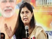 पंकजा मुंडेंना पुन्हा डावललं; महाराष्ट्र भाजपाच्या नव्या कार्यकारिणीत स्थान नाही! - Marathi News | BJP has announced Maharashtra executive today | Latest mumbai News at Lokmat.com