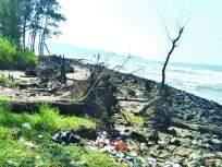 मुरुड समुद्रकिनाऱ्याची बंधा-याअभावी दुर्दशा