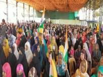 निषेध सभा : सीएए, एनआरसीमुळे देशची धर्मनिरपेक्षता धोक्यात