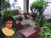 राजगृह निवासस्थान तोडफोड प्रकरणी प्रकाश आंबेडकरांची पहिली प्रतिक्रिया; म्हणाले... - Marathi News | Prakash Ambedkar first reaction in Dr.Babasaheb Ambedkar Rajgruh residence vandalism case | Latest mumbai News at Lokmat.com