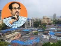 """ठाकरे सरकार अन् बीएमसीचा ९०० कोटींचा जमीन घोटाळा""; चौकशी करण्याची मागणी - Marathi News | 900 crore land scam of Thackeray government and BMC; Demand for an inquiry by BJP Kirit Somayya | Latest politics News at Lokmat.com"