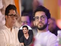 पुतण्याच्या मदतीला काका धावले; सुशांत राजपूत प्रकरणात पहिल्यांदाच मनसेकडून प्रतिक्रिया - Marathi News | Sushant Singh Rajput: Reaction from MNS Bala Nandgoankar over Aaditya Thackeray name & CBI probe | Latest mumbai News at Lokmat.com