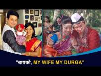 स्वप्निल जोशीची पत्नीला भावनिक पोस्ट Emotional post to Swapnil Joshi's wife | Lokmat CNX Filmy - Marathi News | Emotional post to Swapnil Joshi's wife Emotional post to Swapnil Joshi's wife | Lokmat CNX Filmy | Latest entertainment Videos at Lokmat.com
