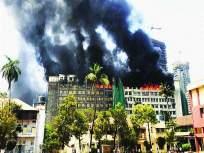 माझगावमधील जीएसटी भवनला आग; जीवितहानी नाही, फाइल्स, नोंदी खाक