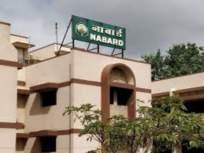 गृहनिर्माण संस्था पुनर्विकास योजना लवकरच मार्गी लावण्याचे नाबार्ड करून आश्वासन : प्रवीण दरेकर - Marathi News | NABARD assures that housing society redevelopment scheme will be launched soon: Praveen Darekar | Latest pune News at Lokmat.com