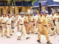 पोलिसांच्या सुट्या आजपासून रद्द : उपराजधानीत चोख बंदोबस्त