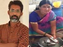 नागराज मंजुळेची बायको जगतेय हलाखीचं जीवन , धुणी भांडी करून करावा लागतोय उदरनिर्वाह - Marathi News | Nagraj Manjule's wife is living a miserable life, she has to make a living by washing dishes | Latest marathi-cinema News at Lokmat.com