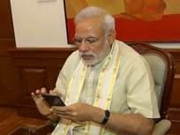 ... तर मग चिनी अॅपप्रमाणेच 'नमो अॅप'वरही बंदी घाला; काँग्रेसच्या ज्येष्ठ नेत्याची मागणी - Marathi News | ... then ban 'Namo app' just like Chinese app; Demand for a senior Congress leader | Latest national News at Lokmat.com