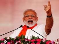 Maharashtra Election 2019 : बीडच्या सभेतकलम ३७० वरून मोदींचा विरोधकांवर हल्लाबोल