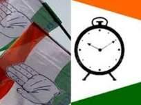 Vidhan Sabha 2019 : अकोल्यातील पाचपैकी काँग्रेसला तीन, राष्ट्रवादीला दोन मतदारसंघ