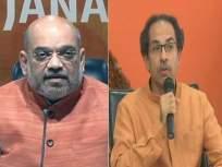 दिल्लीत होणाऱ्या एनडीएच्या बैठकीला शिवसेना अनुपस्थित राहणार?