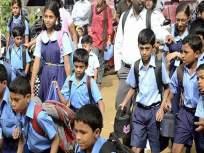 मराठी शाळांबाबत कोणाचे काय चुकले?