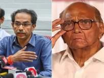 Lokmat Exclusive:शरद पवार जेव्हा येतात, तेव्हा मी काय पाटी- पेन्सील घेऊन अभ्यासाला बसत नाही- उद्धव ठाकरे - Marathi News | Chief Minister Uddhav Thackeray Has Criticized BJP In Lokmat Exclusive Interview | Latest mumbai News at Lokmat.com