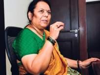 """""""कर्नाळा सहकारी बँक घोटाळा प्रकरणी तातडीने कारवाई करावी."""" नीलम गोऱ्हे यांचे आदेश - Marathi News   Karnala Co-operative Bank scam case should be taken up immediately - Neelam Gorhe   Latest mumbai News at Lokmat.com"""