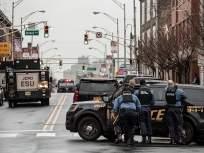 न्यू जर्सीमध्ये गोळीबार, पोलीस अधिकाऱ्यासह सहा जणांचा मृत्यू