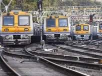 मोठी बातमी! लोकल सुरू करण्याचा निर्णय पुढील महिन्यात; ठाकरे सरकारच्या मंत्र्याचं विधान - Marathi News | decision to start mumbai local next month says vijay wadettiwar | Latest mumbai News at Lokmat.com