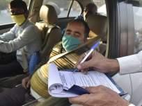 आता मास्क न लावताही गाडी चालवता येणार, खासगी वाहनांसाठी नवी नियमावली जारी - Marathi News | no fine for not wearing masks inside private vehicles bmc | Latest mumbai News at Lokmat.com