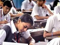 मोठी बातमी! दहावी, बारावीच्या परीक्षेची तारीख अखेर जाहीर; शिक्षण मंत्र्यांची घोषणा - Marathi News | maharashtra state ssc and hsc board exam date announcement education minister varsha gaikwad | Latest education News at Lokmat.com