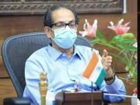 जाऊ द्या हो! त्यांचं ज्ञान अगाध, म्हणून त्यांना सर्व गुपितं कळतात; मुख्यमंत्र्यांनी हातच जोडले - Marathi News | cm Uddhav Thackeray slams oppositions over fire to serum institute pune | Latest mumbai News at Lokmat.com
